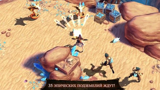Скриншот Dungeon Hunter 4
