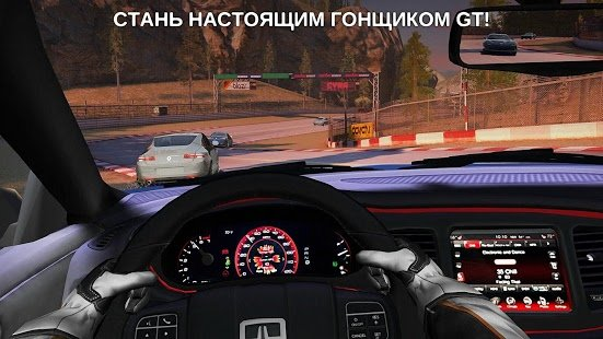 Скриншот GT Racing 2: The Real Car Exp