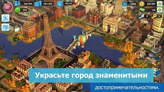 Скриншот SimCity BuildIt