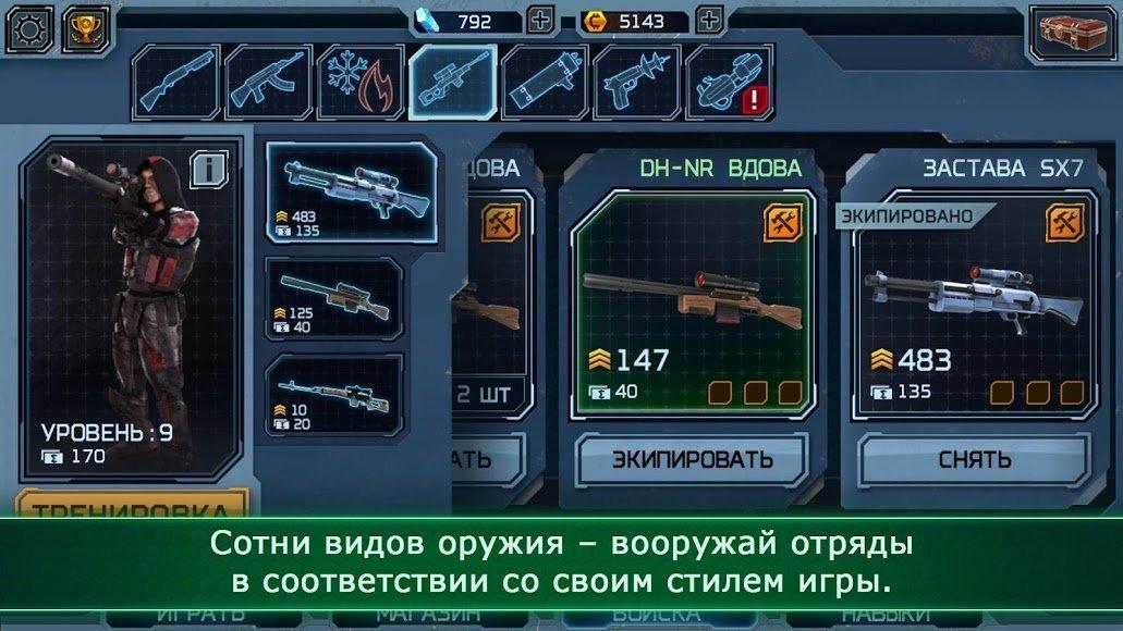 Не запускается Alien Shooter TD? Тормозит игра? …
