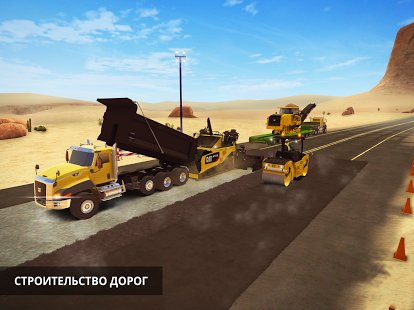 Скриншот Construction Simulator 2