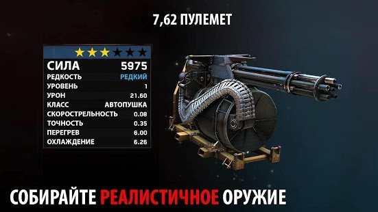 Скриншот Zombie Gunship Survival