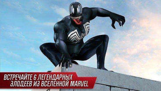 Скачать новий человек паук 2 игру