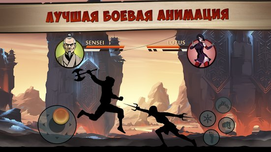 Скриншот Shadow Fight 2 Special Edition