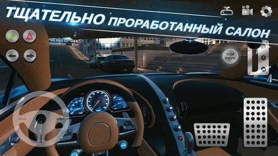 Скриншот Real Car Parking 2 : Driving School 2018