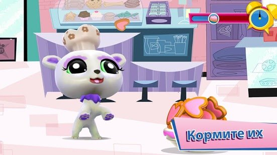Скриншот Littlest Pet Shop