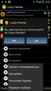 Скриншот LuckyPatcher by ChelpuS