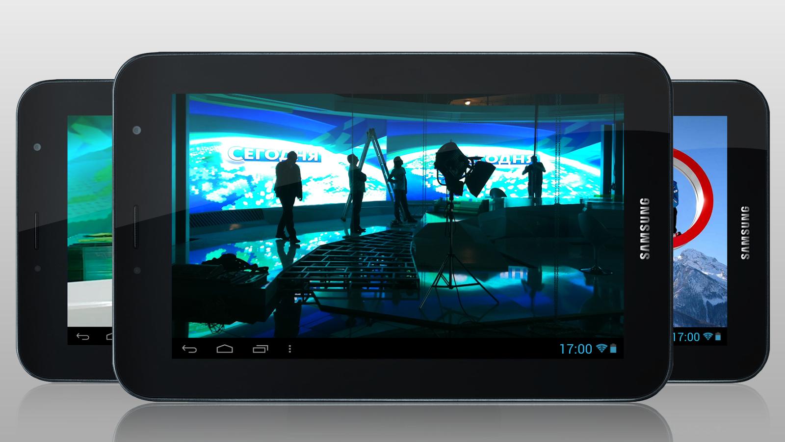 Скачать НТВ 45 для Android