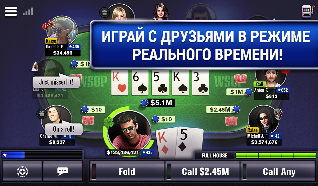 worldwide poker