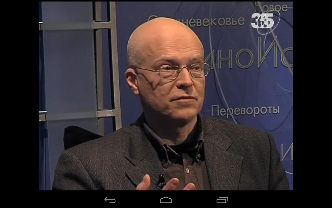 Скачать онлайн украинское тв онлайн