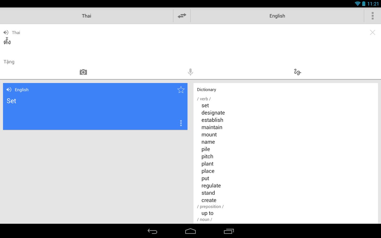 Скачать Root для Android Версия 4.2.2