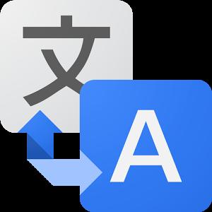 яндекс переводчик гугл - фото 2