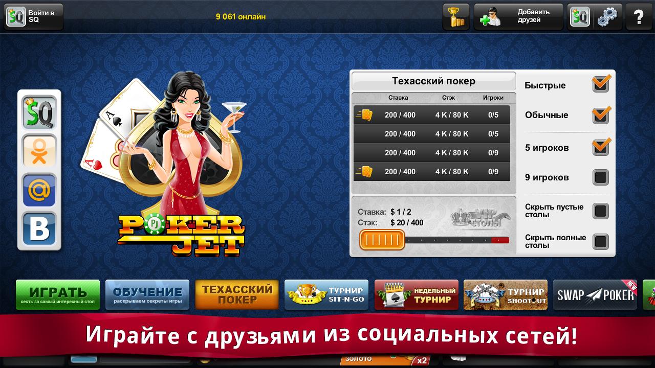 Игровые Автоматы Пигги Банк