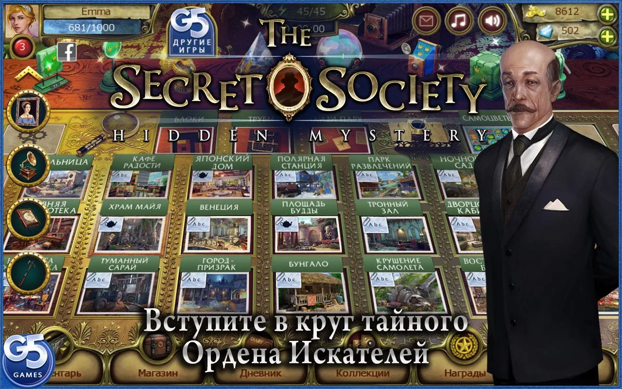 Скачать взлом Secret Tower 500F (Online RPG ...