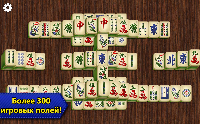Маджонг пасьянс epic mahjong на андроид