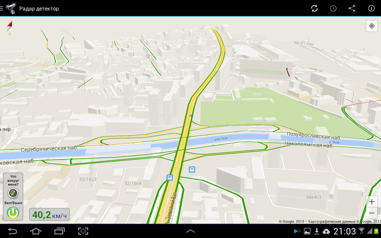 Speed camera radar (антирадар) v.1.68 (Android)