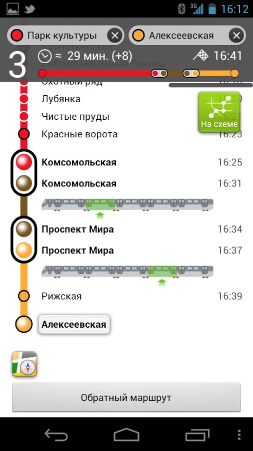 если вы познакомились в метро москва