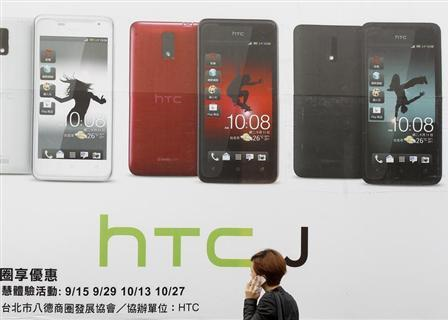 HTC �������������� �� ������� ��������� ��������� Android