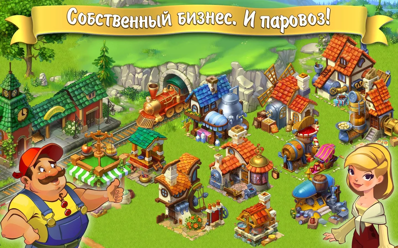 Уроки фермы на русском 4 фотография