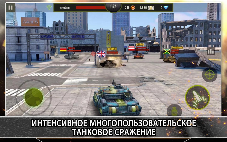 Скачать игру iron force на андроид
