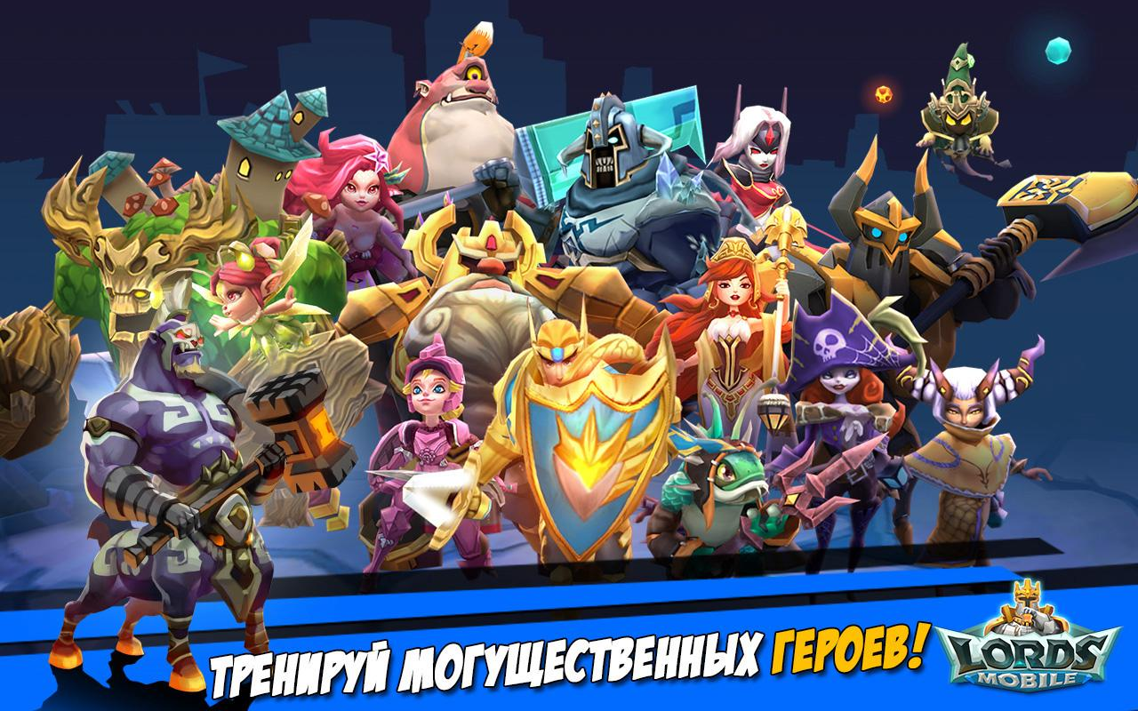The Lord of the boxes 2.5 Загрузить APK для …