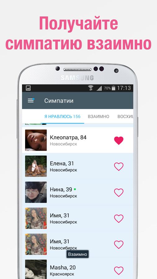 Программа топфейс для андроид скачать бесплатно