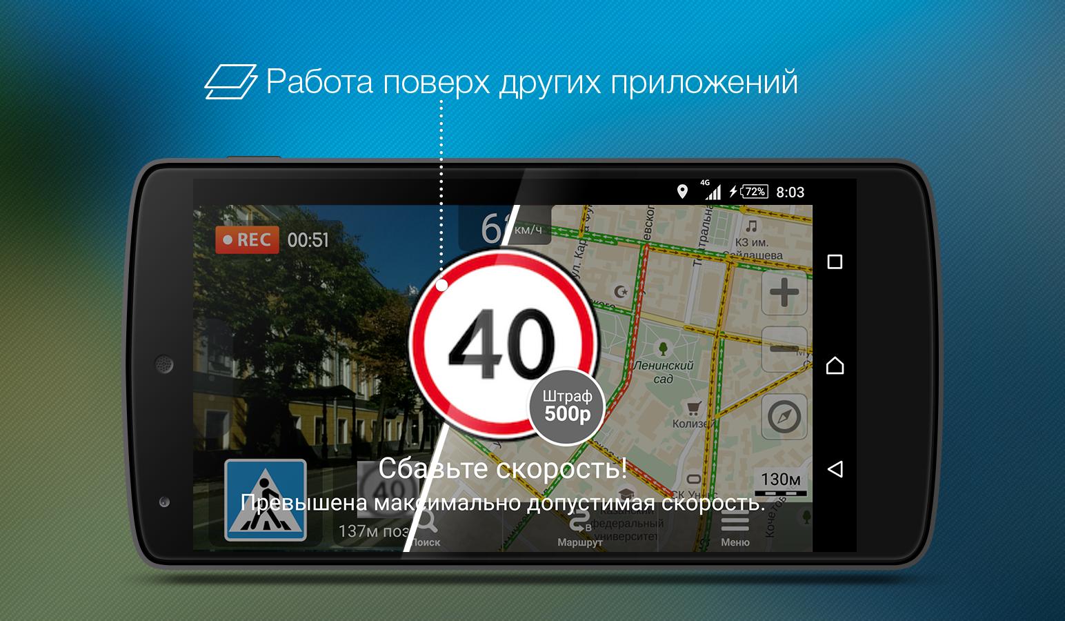 Приложения для андроид видеорегистратор скачать бесплатно