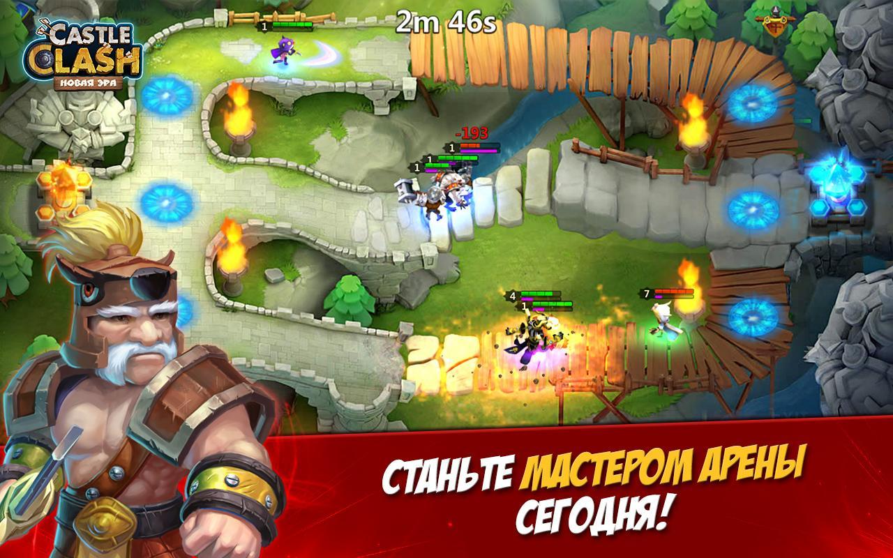 Скачать симулятор игры битва замков на компьютер