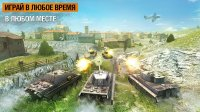World of Tanks Blitz