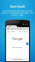 4G.������� ��� Android
