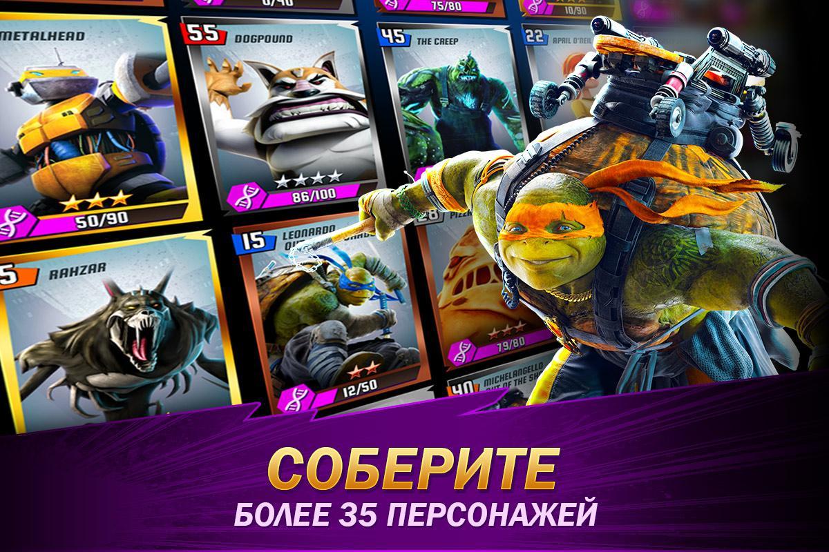Черепашки ниндзя 3 игра андроид