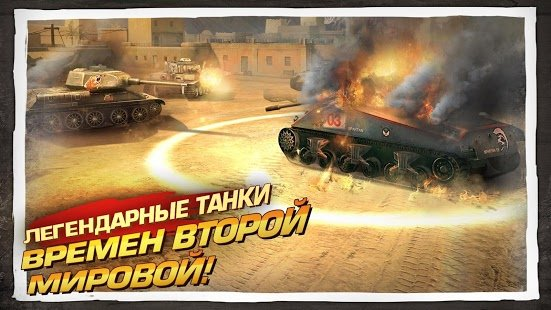 Скриншот Brothers in Arms 3