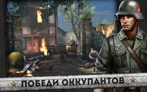 Скриншот FRONTLINE COMMANDO: NORMANDY