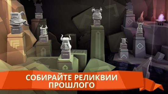 Скриншот After the End:Forsaken Destiny