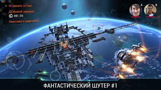 Скриншот Galaxy on Fire 3 - Manticore