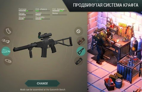 Скриншот Last Day on Earth: Survival