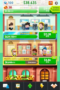 Скриншот Cash, Inc. Fame & Fortune Game
