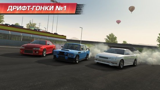 Скриншот CarX Drift Racing