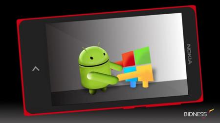Nokia ворвется на рынок Android