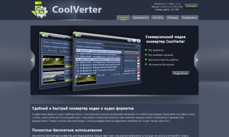 CoolVerter