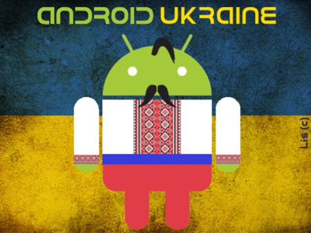 57% смартфонов в Украине работают на Андроиде