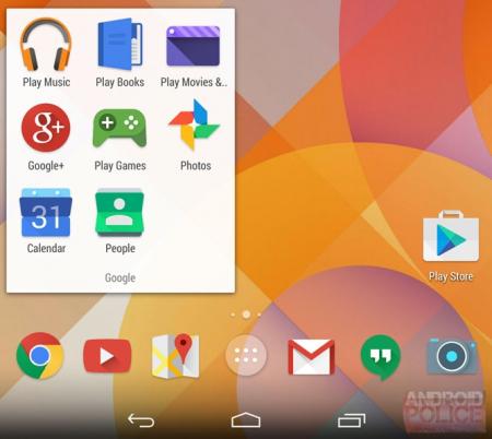 Google может сделать редизайн ОС Android