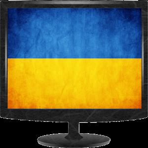 Украинский ТВ онлайн