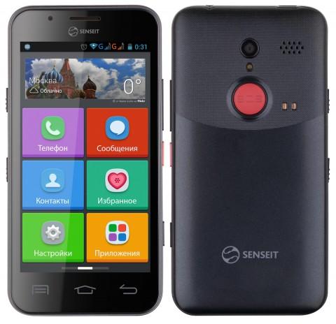 Россияне представили «заботливый» смартфон на ОС Android