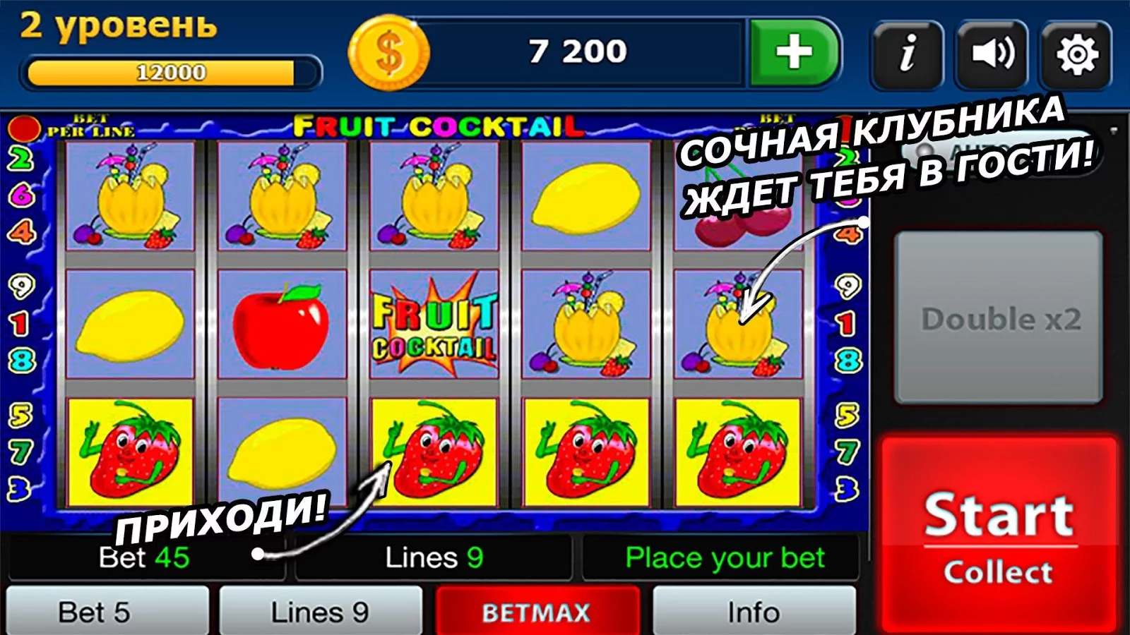 Форум игровые автоматы где играть казино рояль главная муз.тема в титрах
