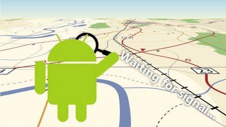 Как правильно настроить GPS на ОС Android?