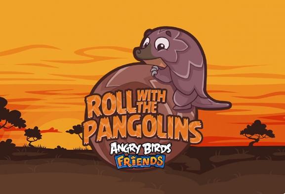 Принц Уильям выпустил Android-игру о панголинах
