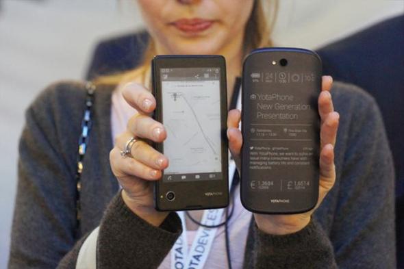 YotaPhone 2 на Android назвали провалом года