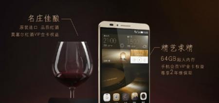 Смартфон Huawei Monarch Edition продают вместе с бутылкой вина