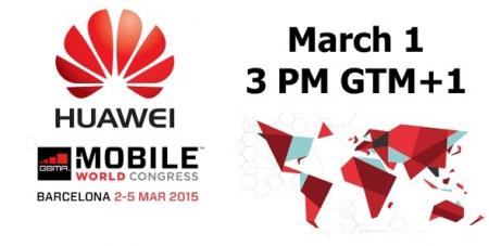 Huawei готовит кое-что интересное к 1 марта